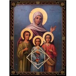 Αγία Σοφία & οι 3 θυγατέρες Πίστη, Ελπίδα & Αγάπη [ΘΕΜΑ Α3]