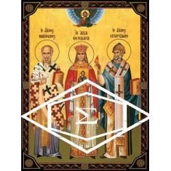 Αγία Θεοδώρα η Βυζαντινή, Άγιος Νικόλαος Αρχιεπίσκοπος Μύρων της Λικίας ο Θαυματουργός & Άγιος Σπυρίδων Τριμυθούντος της Κύπρου ο Θαυματουργός