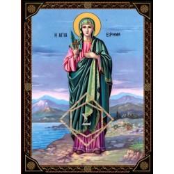 Αγία Ειρήνη - Η Μεγαλομάρτυς