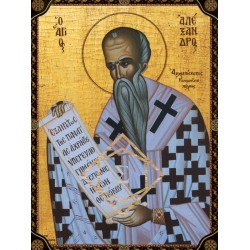 Άγιος Αλέξανδρος - Πατριάρχης Κωνσταντινουπόλεως