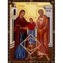 Άγιοι Άννα & Ιωακείμ