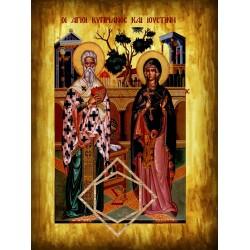 Αγία Ιουστίνη & Άγιος Κυπριανός [ ΘΕΜΑ 1]