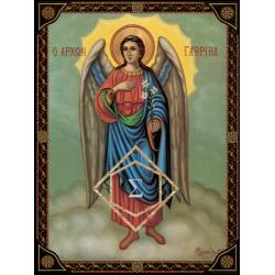 Αρχάγγελος Γαβριήλ [ ΘΕΜΑ 1 ]