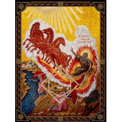 Άγιος Ηλίας ο Προφήτης - Πυροφόρος Ανάβασις [ ΘΕΜΑ 4 ]