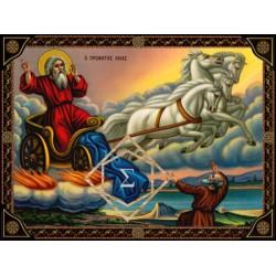Άγιος Ηλίας ο Προφήτης [ ΘΕΜΑ 1 ]