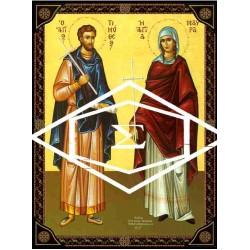 Άγιος Τιμόθεος και Άγία Μαύρα