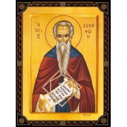 Άγιος Ξενοφών