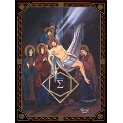 Αποκαθήλωση του Χριστού